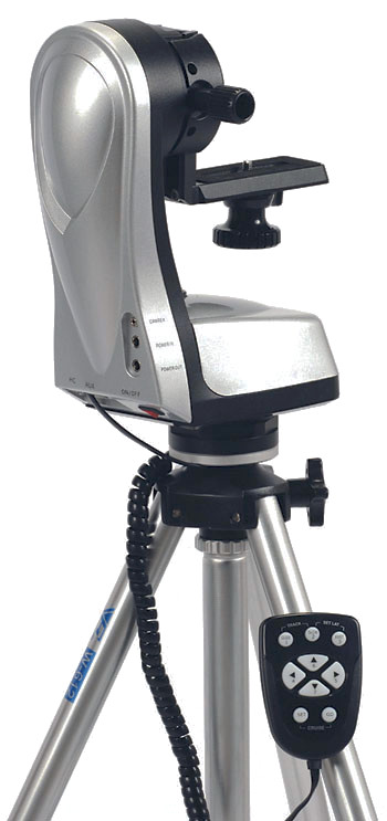 Merlin Multi-function Mount & Tripod