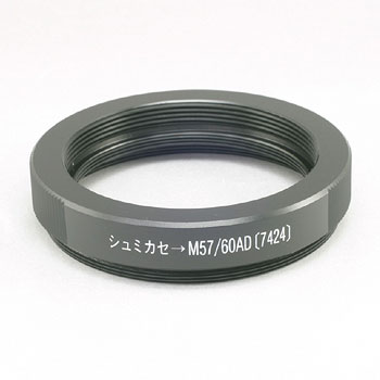 Borg SCT to M57/60 Adapter