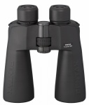 Pentax SP 20x60mm WP Binoculars